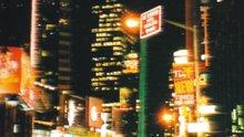Lichter am Times Square Symbolbild